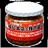 味仙本店の辣肉醤